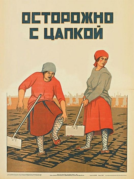 Russia Health And Safty Posters - Hoe Vs Toe