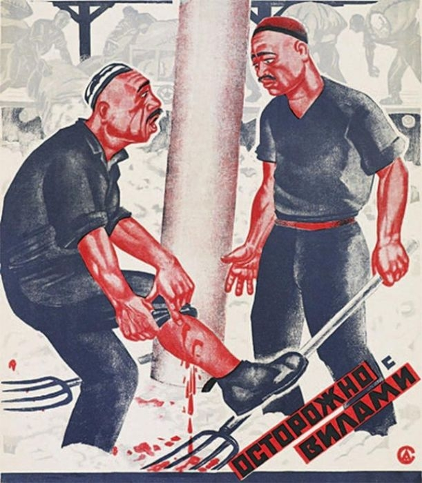 Russia Health And Safty Posters -Pitchfork Injury