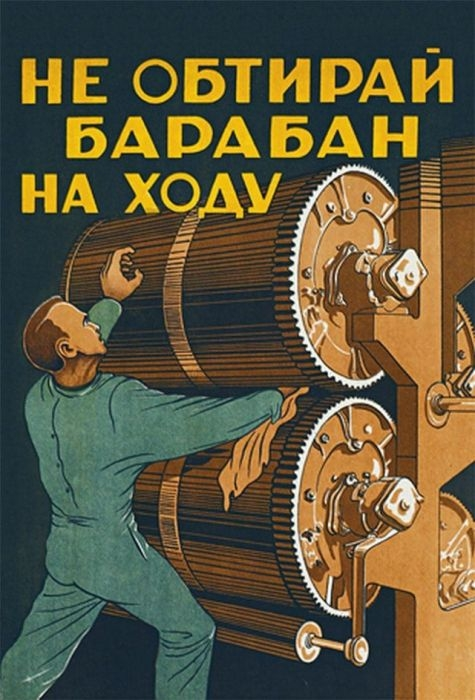 Russia Health And Safty Posters - Rolling