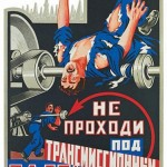 Russia Health And Safty Posters - Transmission Shaft Danger