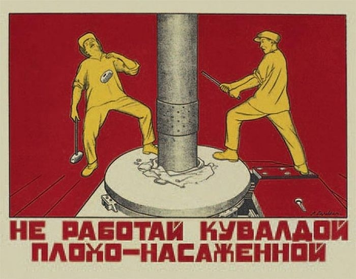 Russia Health And Safty Posters - Unfastened Sledge Hammer Injury
