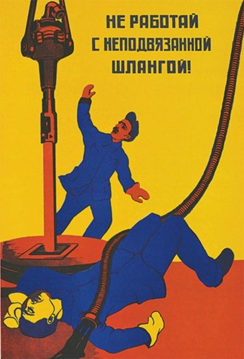 Russia Health And Safty Posters - Unfixed Hose