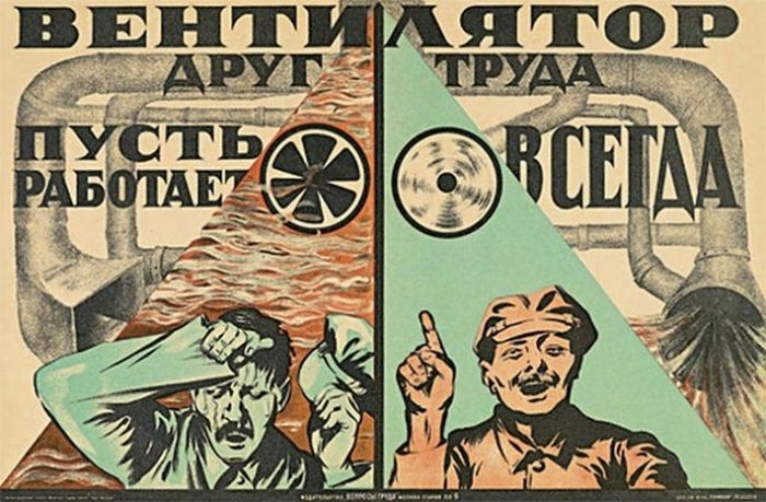 Russia Health And Safty Posters -Ventilation Is Your Friend