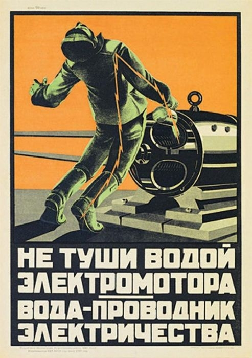 Russia Health And Safty Posters - Water Electricity Injury