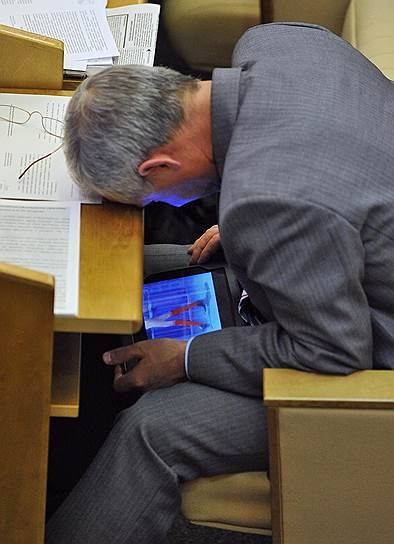 Russian Parliament Humour - check the ipad