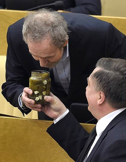 Russian Parliament Humour smell the pickle