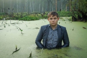 Awesome Russia - Dude In Swamp