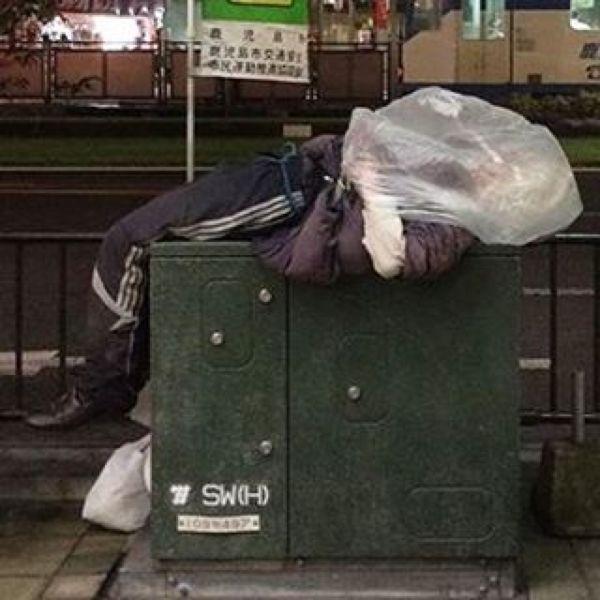 Japanese Sleeping In Public 16