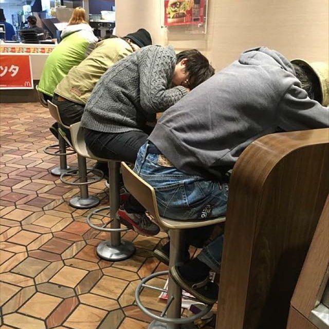 Japanese Sleeping In Public 2