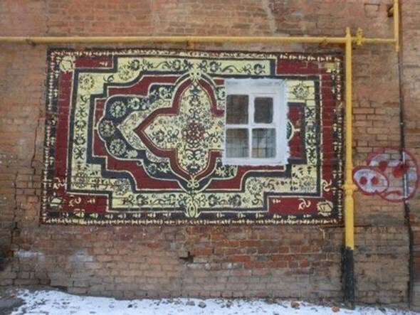 awesome-russia-lol-wall-carpet