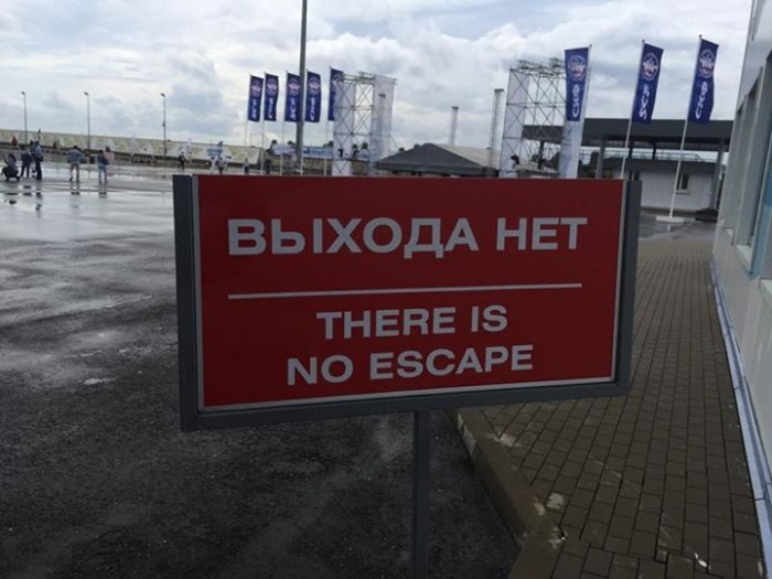 amazing-russia-no-escape