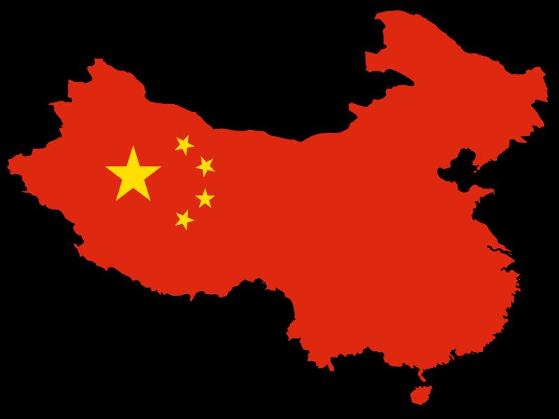 china-2017