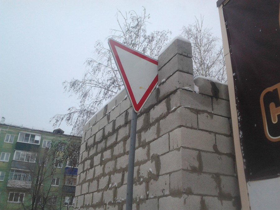 russian-badly-built-wall