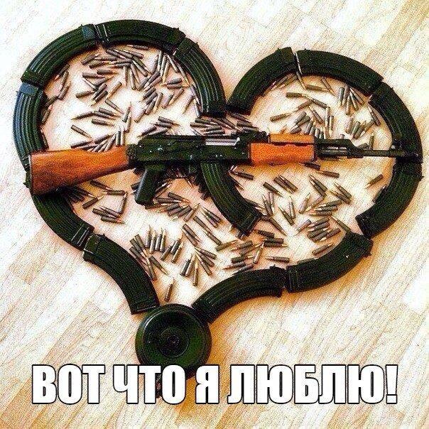 russian-gun-geart