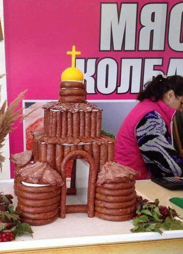 russian-humour-sausage-church