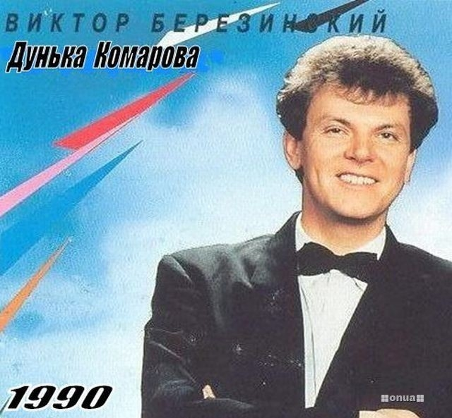 soviet-album-covers-happy-guy