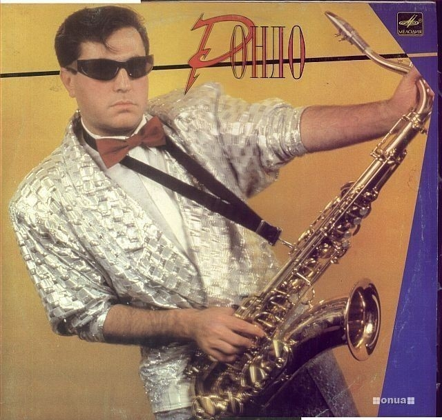 soviet-album-covers-saxophone