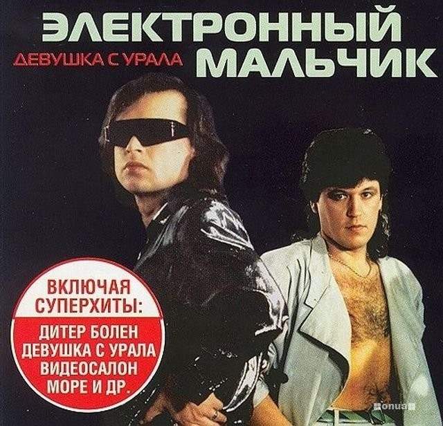 soviet-album-covers-sinister