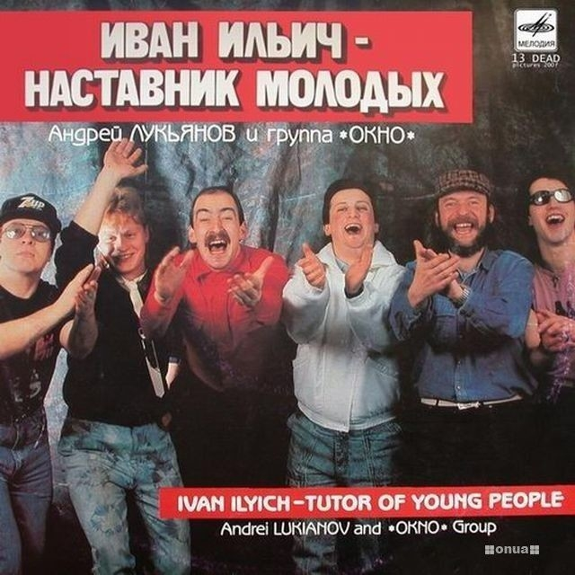 soviet-album-covers-tutor-of-young-people
