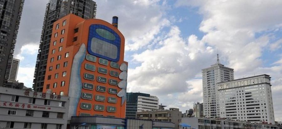 weird-china-ban-weird-archietcture-mobile-phones