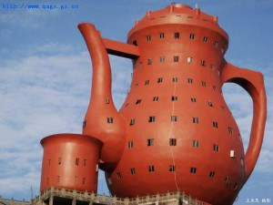 weird-china-ban-weird-archietcture-teapot-2