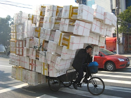 weird-china-enough-packages