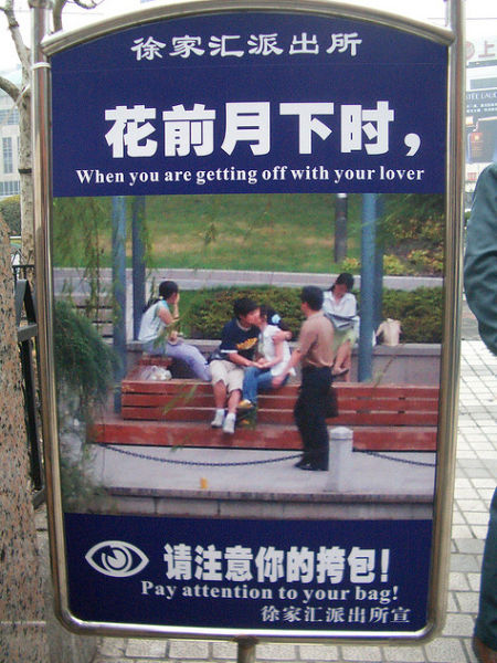 weird-china-people-kissing