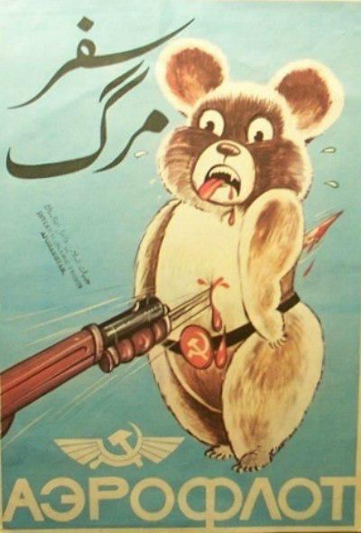 awesome-russia-anti-soviet-afghan-poster