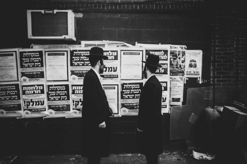 luc-kordas-hasidic-jews-in-new-york-posters