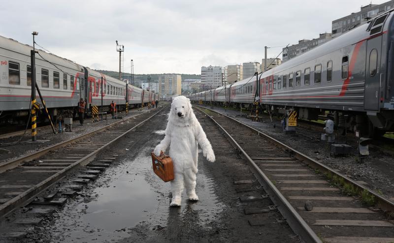 Train track love - 4 7