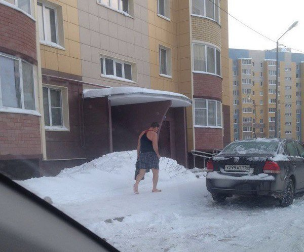 Awesome Russia - Summer Time