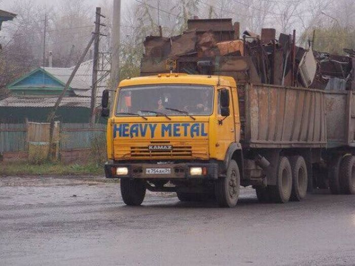 Photos From Russia - Heavy Metal