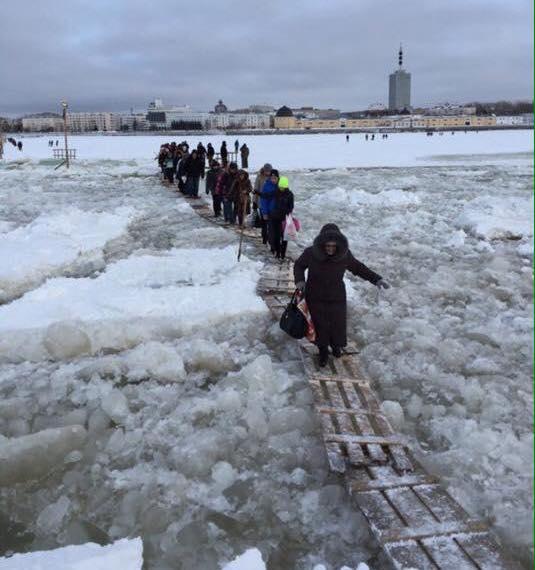 Russia - No Problem Bridge