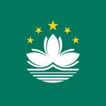 Macau - Flag - Flag of Macau