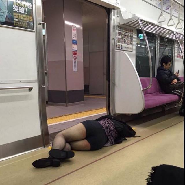 Japanese People Sleepi...
